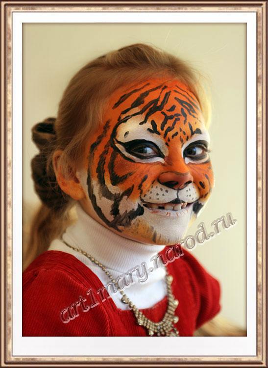 Как сделать лицо из тигра в свое