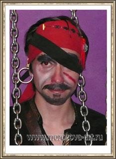 Одноглазый Пират, аквагрим на Хеллоуин